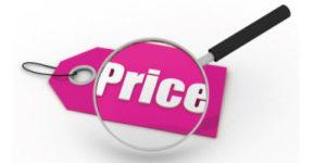 Наши цены
